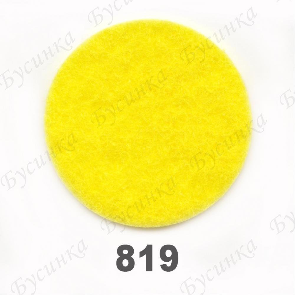Фетр листовой жесткий 1,2 мм. 22х30 см. Корея Цвет-819 Лимонный