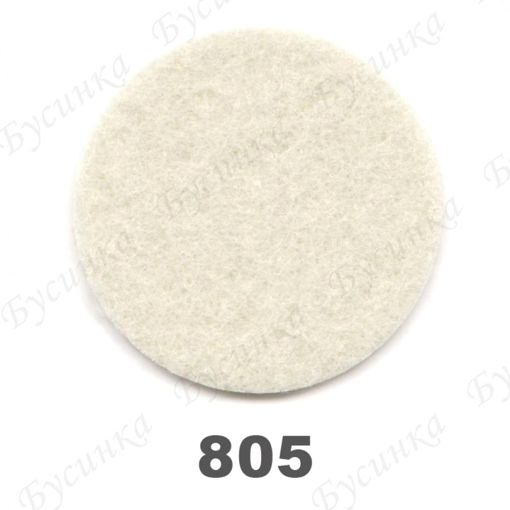 Фетр листовой жесткий 1,2 мм. 22х30 см. Корея Цвет-805 Песочный