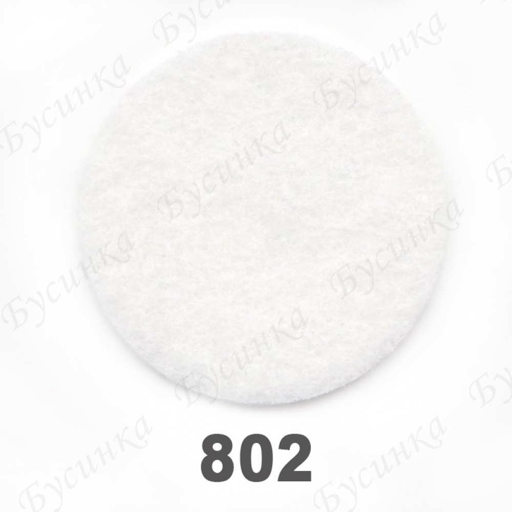 Фетр листовой жесткий 1,2 мм. 22х30 см. Корея Цвет-802 Белый