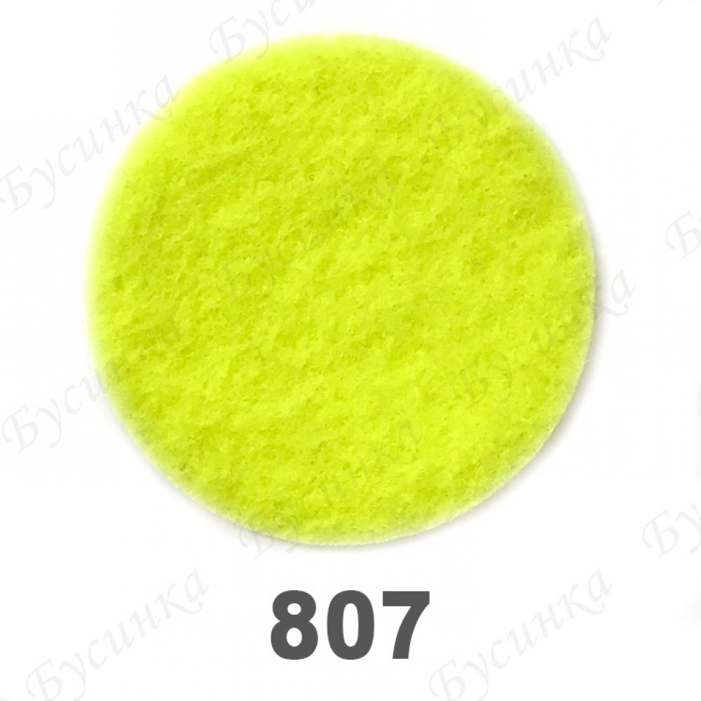 Фетр листовой жесткий 1,2 мм. 22х30 см. Корея Цвет-807 Лимон