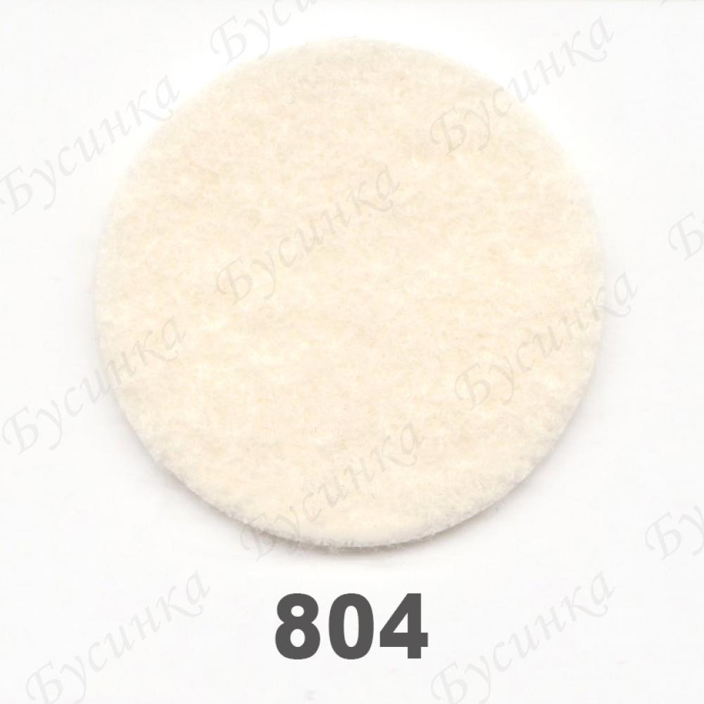Фетр листовой жесткий 1,2 мм. 22х30 см. Корея Цвет-804 Молочный