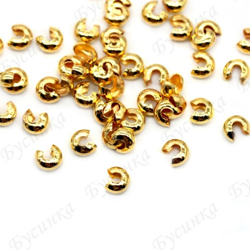 Бусины обжимные металлические Кругл.6х5.5х3.8 Цвет: Золото 10 шт.