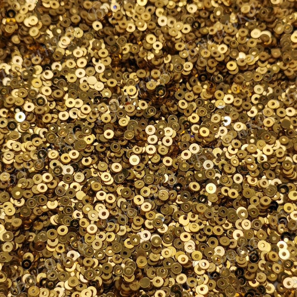 Пайетки 2 мм. Цвет: Золото металлик, 2,5 гр.