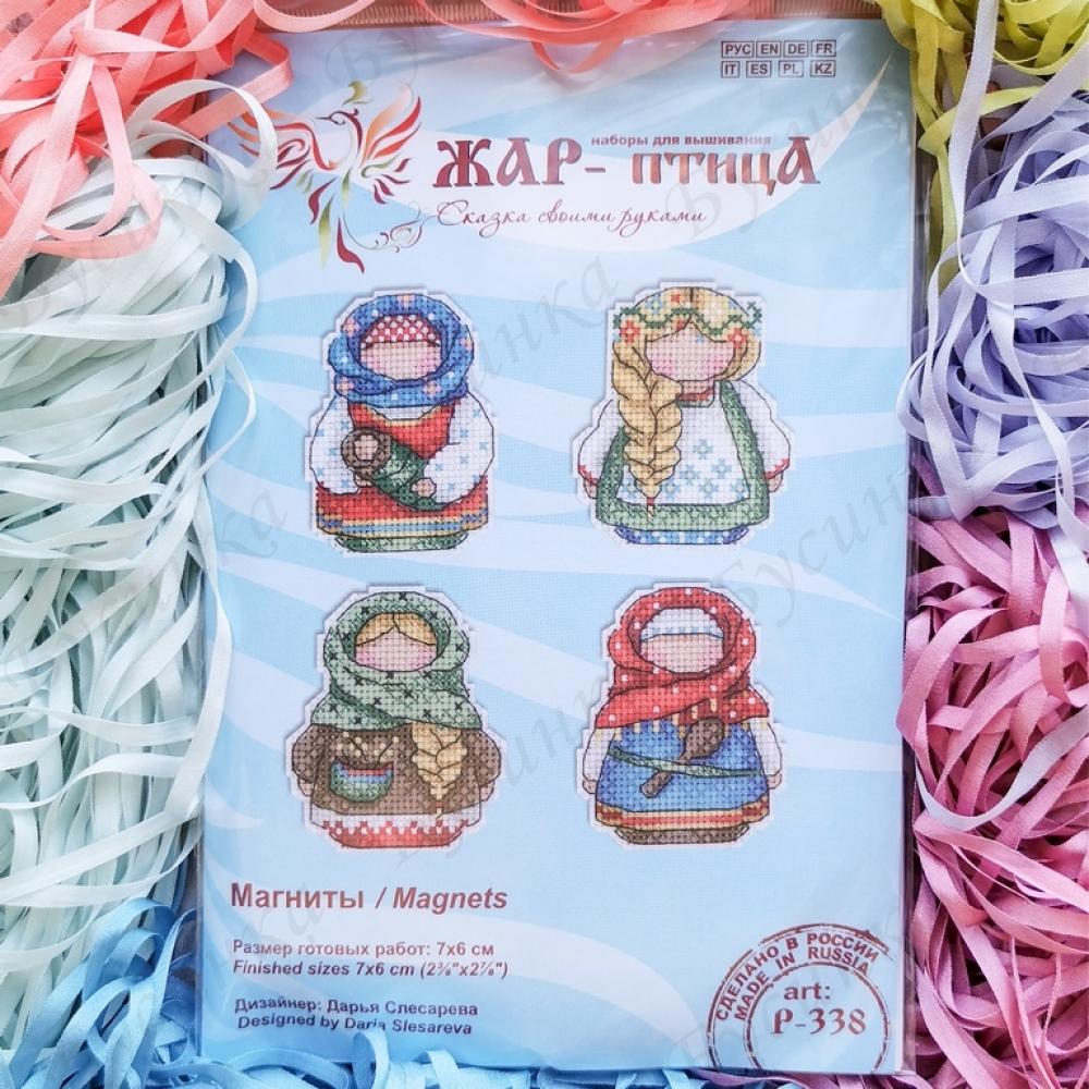 """Набор для вышивки Магниты """"Берегини"""" по пластиковой канве, 7х6 см."""