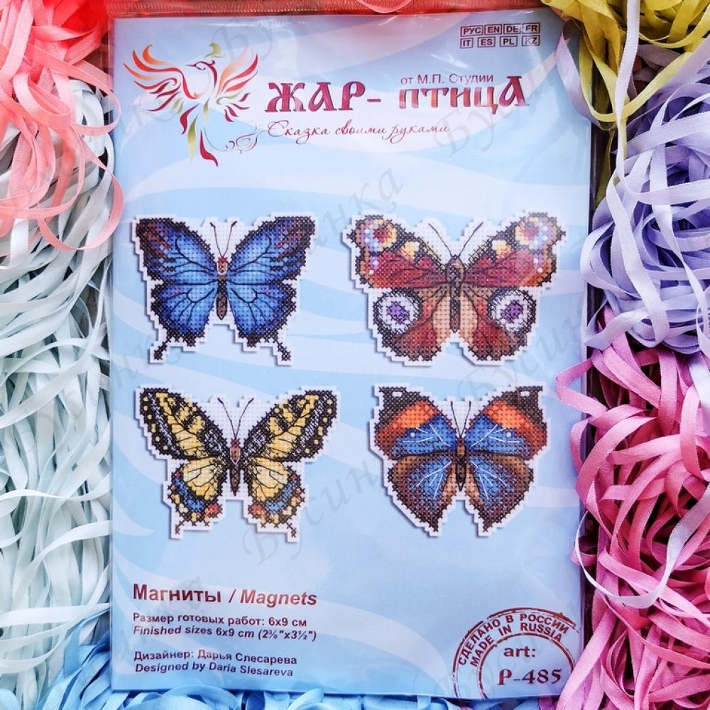 """Набор для вышивки Магниты """"Бабочки"""" по пластиковой канве, 6х9 см."""