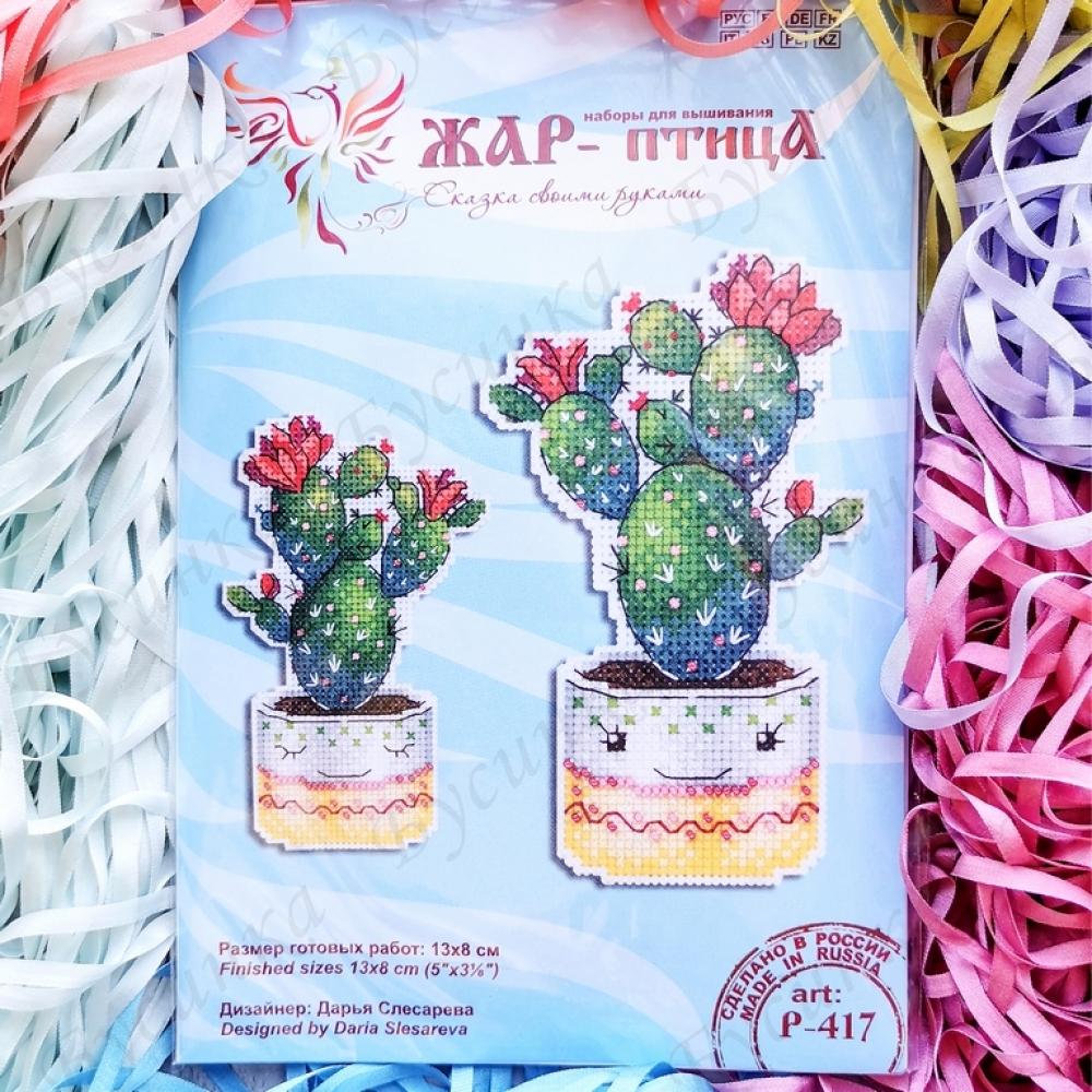 """Набор для вышивки """"Кактус"""" по пластиковой канве, 13х8 см."""