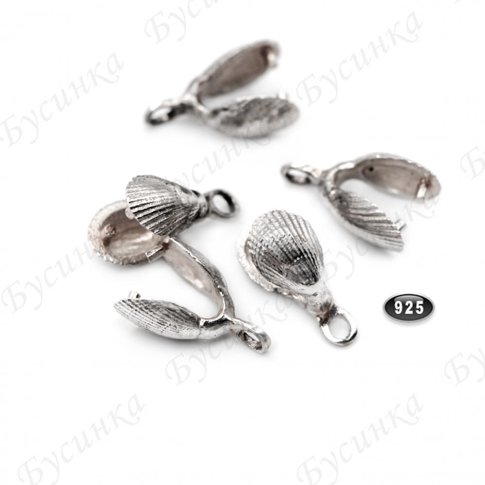 Держатель для Кулонов Бейл-клипс ракушка11х5 мм. Серебро 925