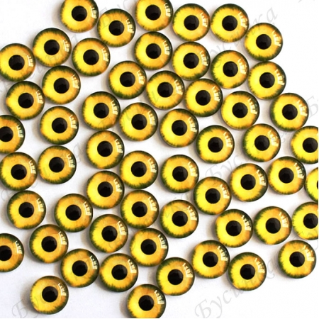 "Глазки кабошон стекло ""Живые"", кругл. 8мм, Желтые"