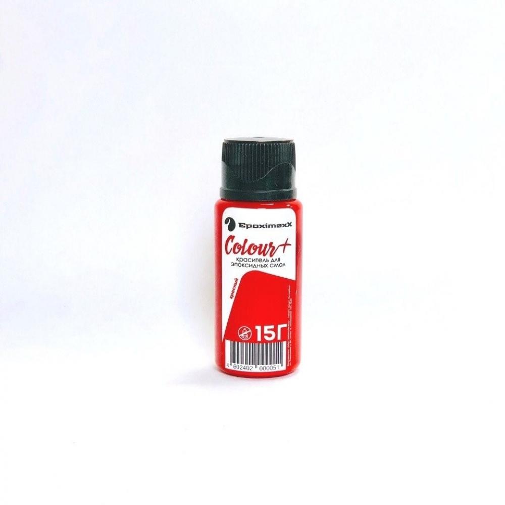 Краситель EpoximaxX Colour для эпоксидной смолы, 15гр., Цвет: Красный