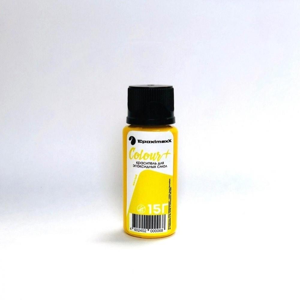 Краситель EpoximaxX Colour для эпоксидной смолы, 15гр., Цвет: Желтый