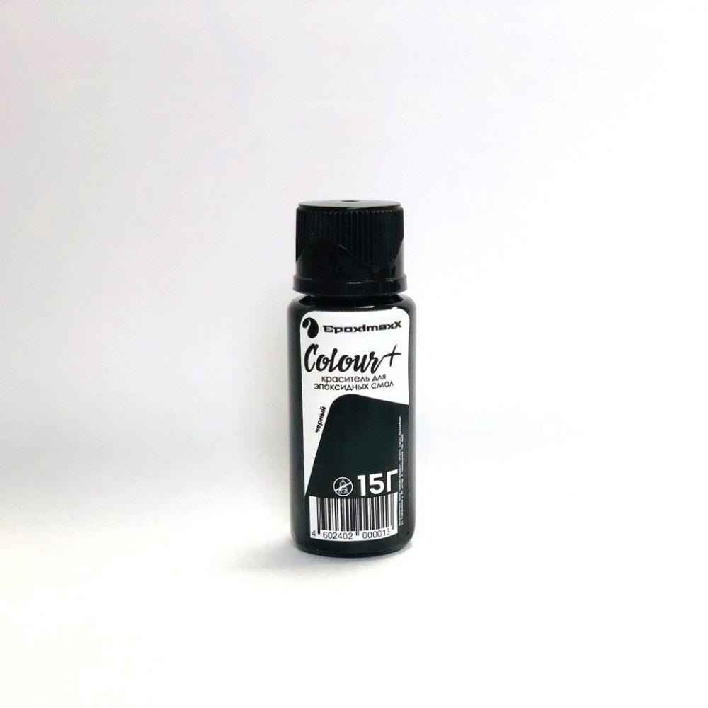 Краситель EpoximaxX Colour для эпоксидной смолы, 15гр., Цвет: Чёрный