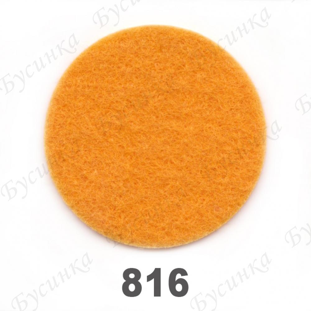 Фетр листовой жесткий 1,2 мм. 22х30 см. Корея Цвет-816 Оранжевый