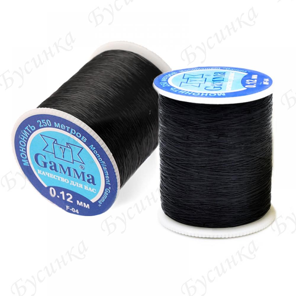 Мононить GAMMA для бисера черный Ø 0,12мм., 250м.