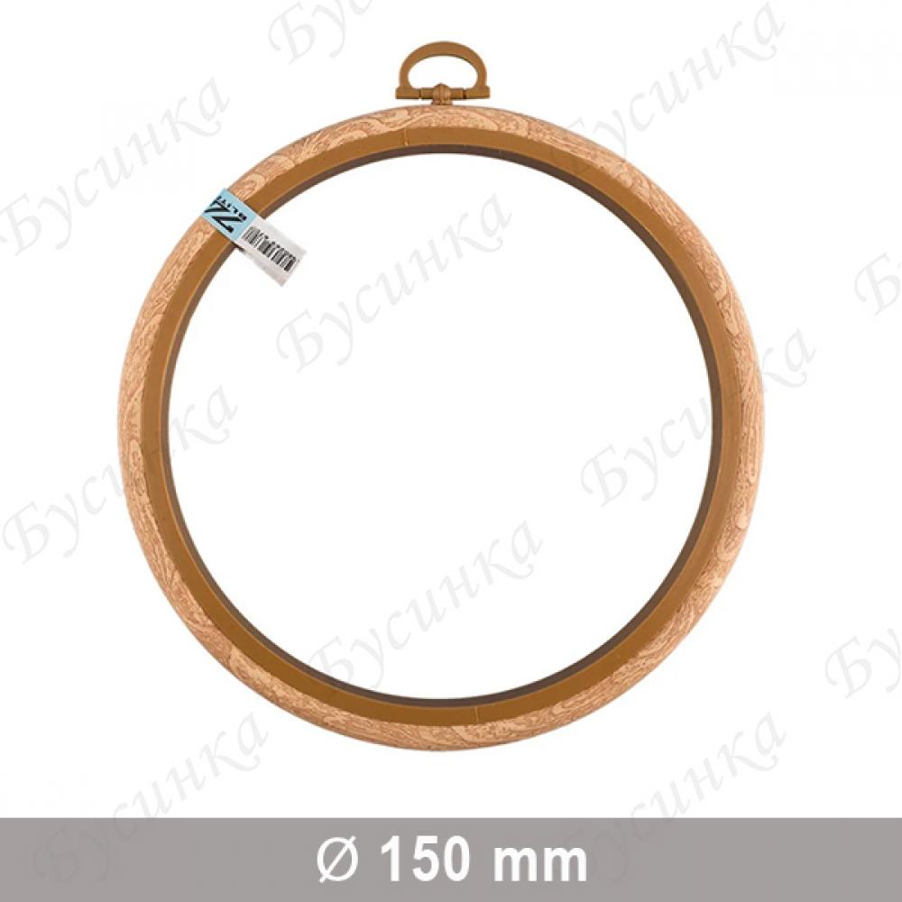 Пяльцы Круглые D-150 см., Пластик