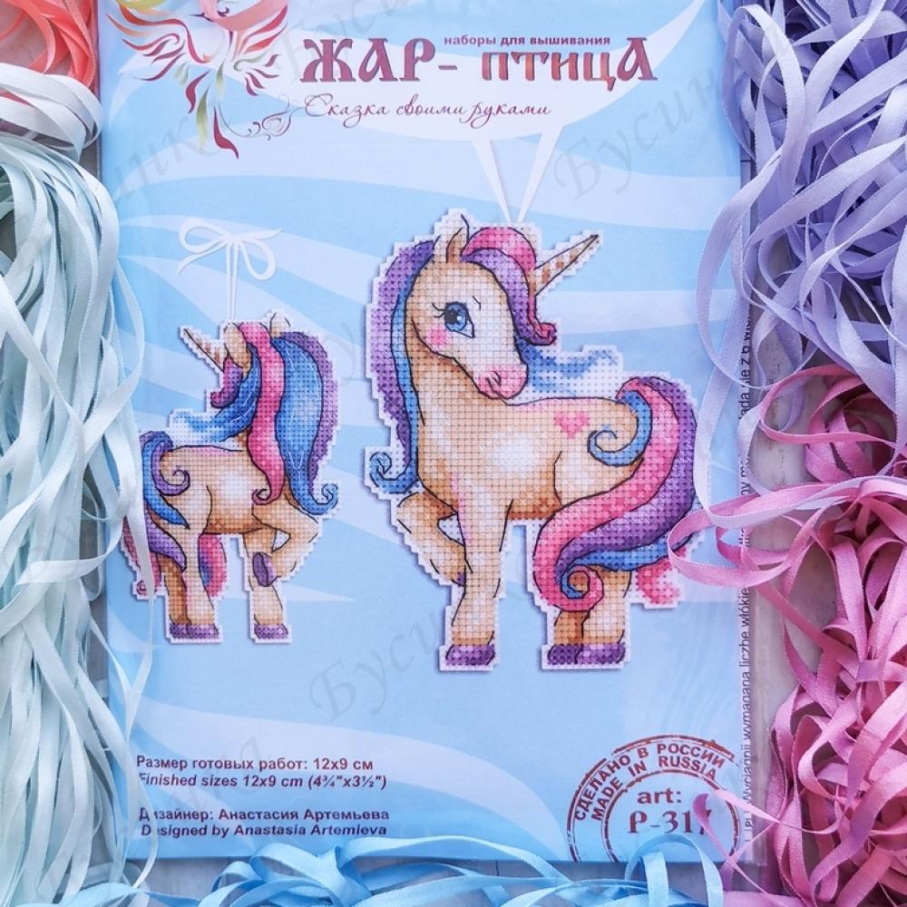 """Набор для вышивки """"Единорог"""" по пластиковой канве, 12х9 см."""