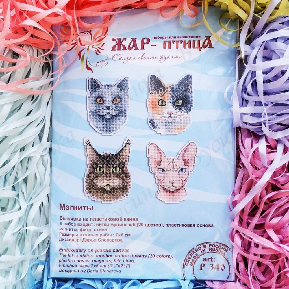 """Набор для вышивки """"Котики"""" по пластиковой канве, 7х6 см."""