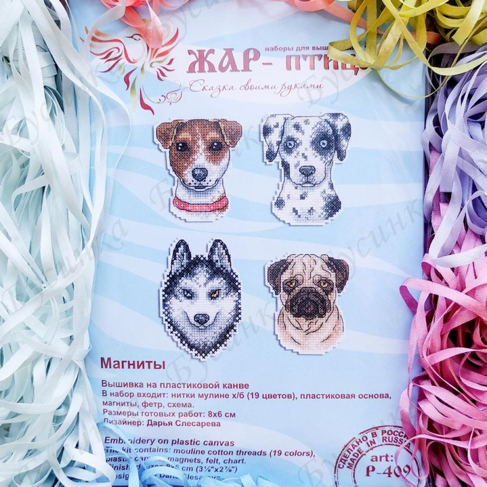 """Набор для вышивки """"Собаки"""" по пластиковой канве, 9х6 см."""