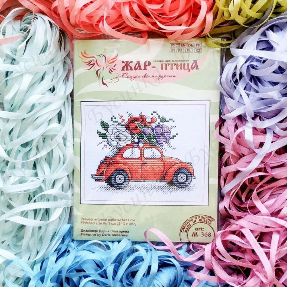 """Набор для вышивки """"Автомобиль с цветами"""" по канве, 8х11 см."""