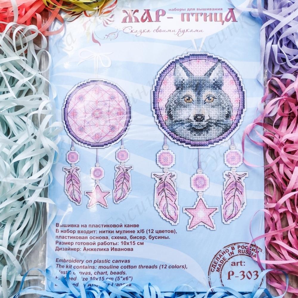 """Набор для вышивки """"Волк ловец снов"""" по пластиковой канве, 10х15 см."""