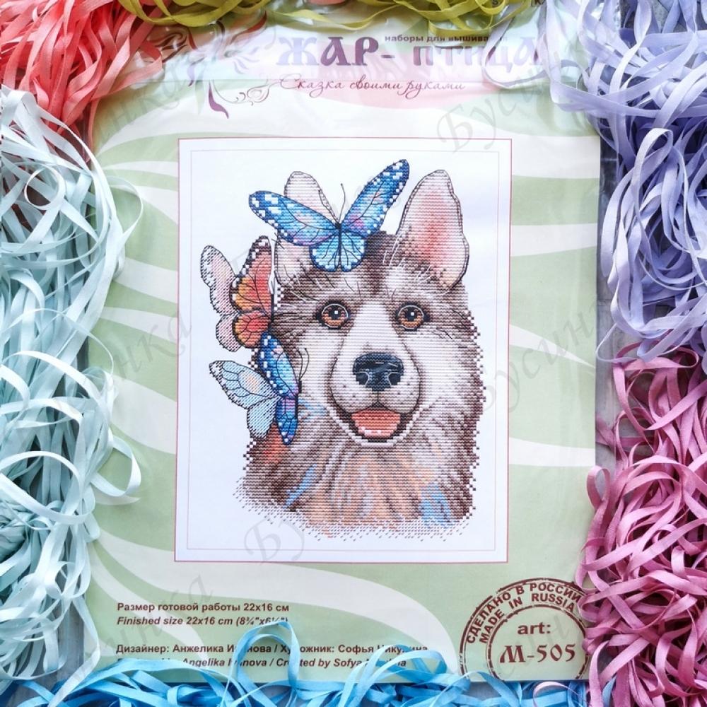 """Набор для вышивки """"Собака и бабочки"""" по канве, 22х16 см."""