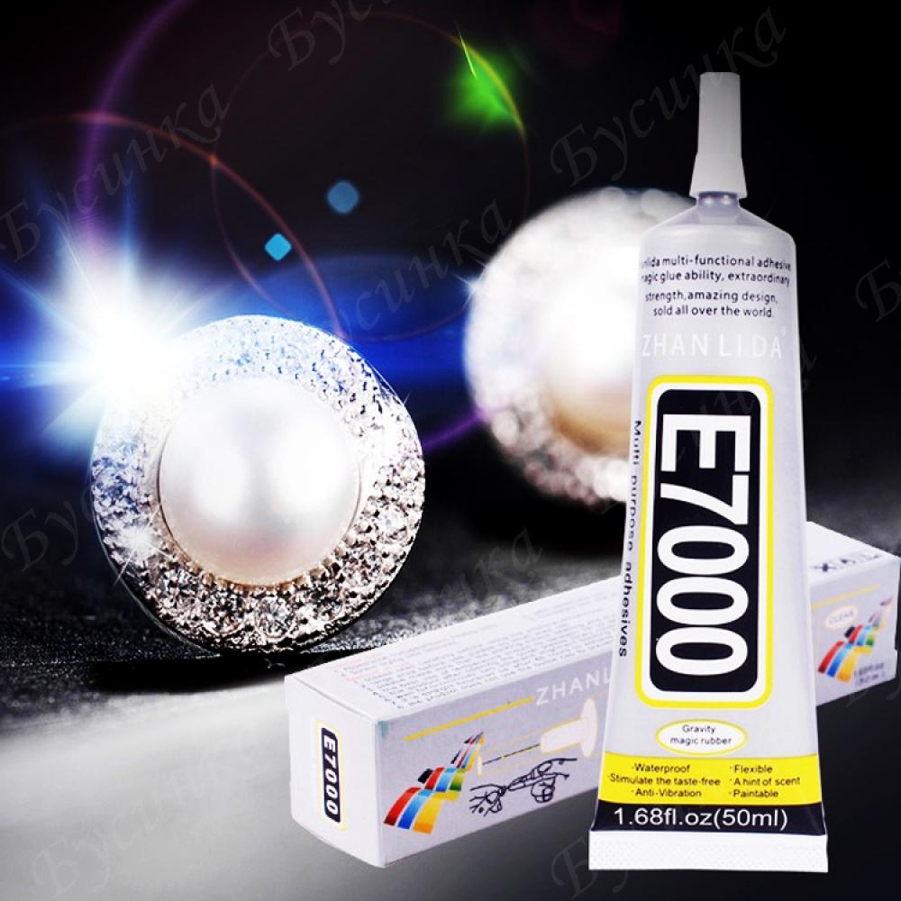 Клей Кристалл Е7000 ремесленный многоцелевой для страз и ювелирных работ 50мл.
