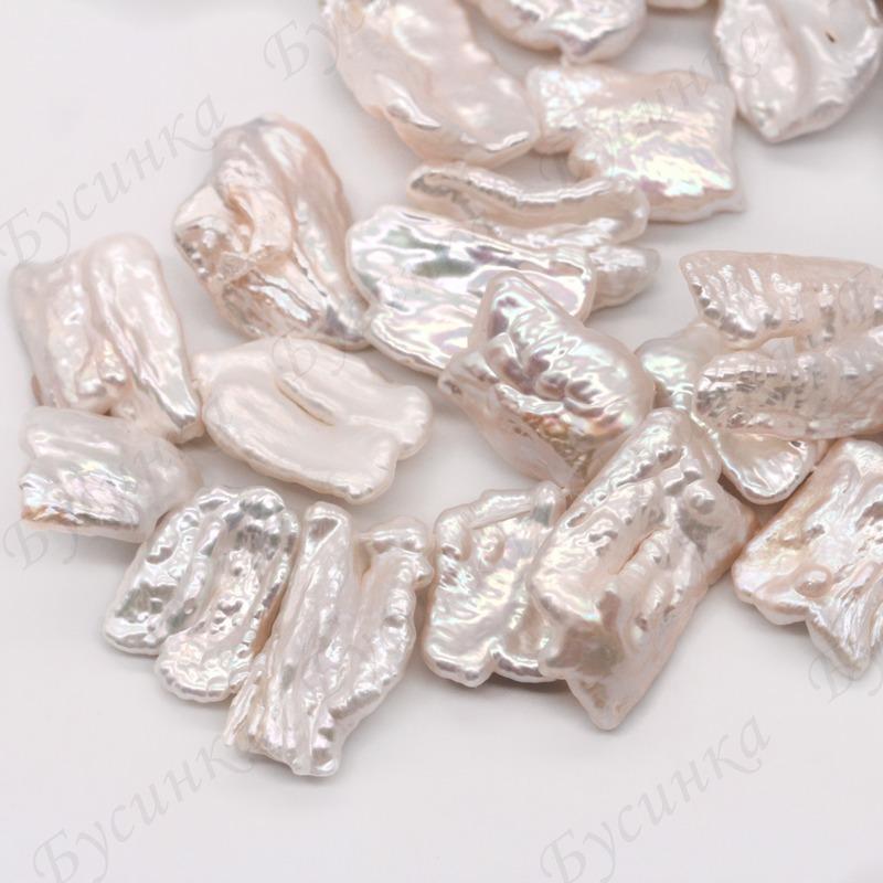 Жемчуг барочный фриформ 1,5-2 см., Кремовый, 1 пара