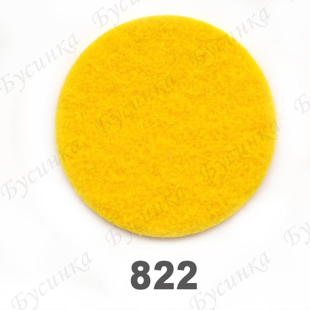 Фетр листовой жесткий 1,2 мм. 22х30 см. Корея Цвет-822 Желтый