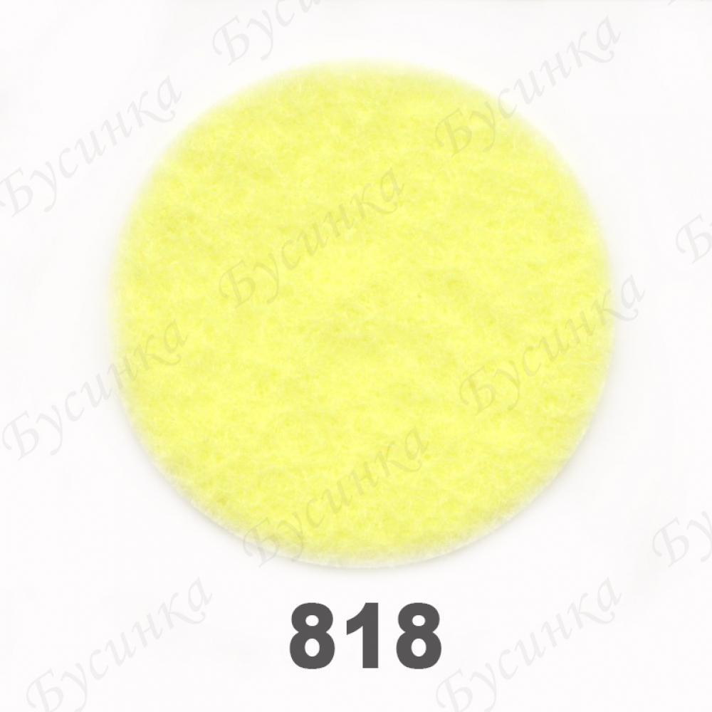 Фетр листовой жесткий 1,2 мм. 22х30 см. Корея Цвет-818 Лимонный