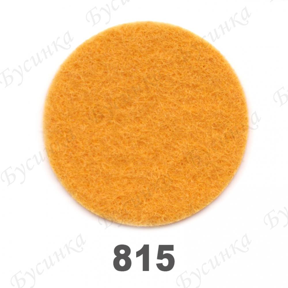 Фетр листовой жесткий 1,2 мм. 22х30 см. Корея Цвет-815 Горчичный