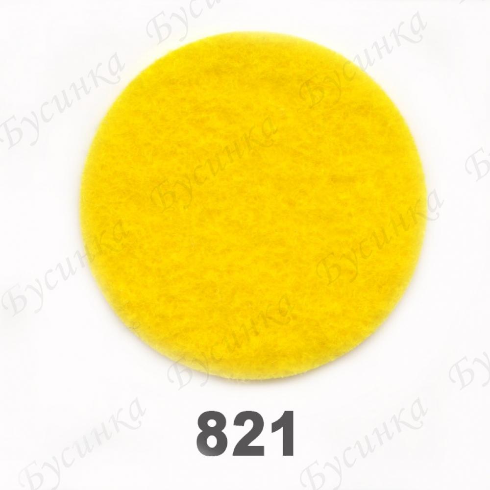 Фетр листовой жесткий 1,2 мм. 22х30 см. Корея Цвет-821 Желтый