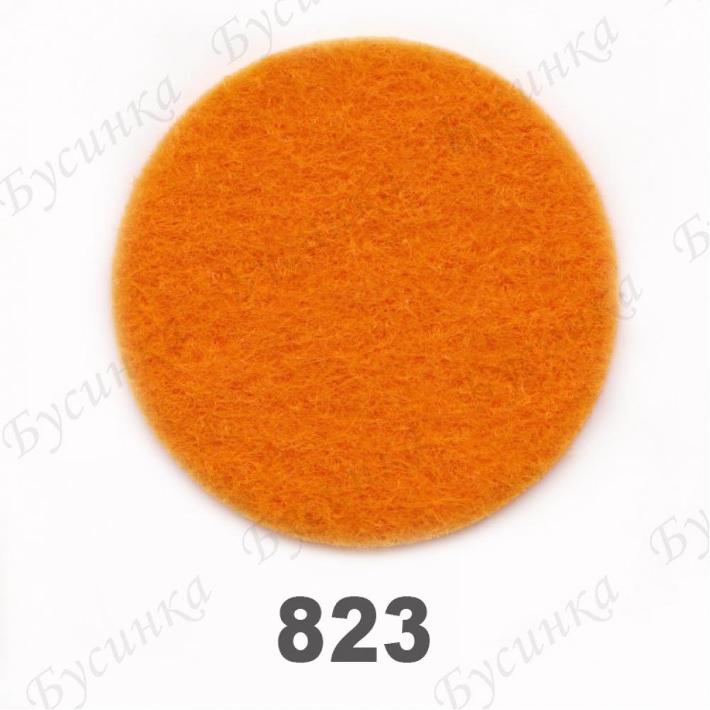 Фетр листовой жесткий 1,2 мм. 22х30 см. Корея Цвет-823 Оранжевый