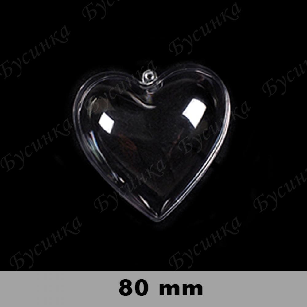 Шар-Сердце для декора 80мм, Прозрачный пластик/1шт.
