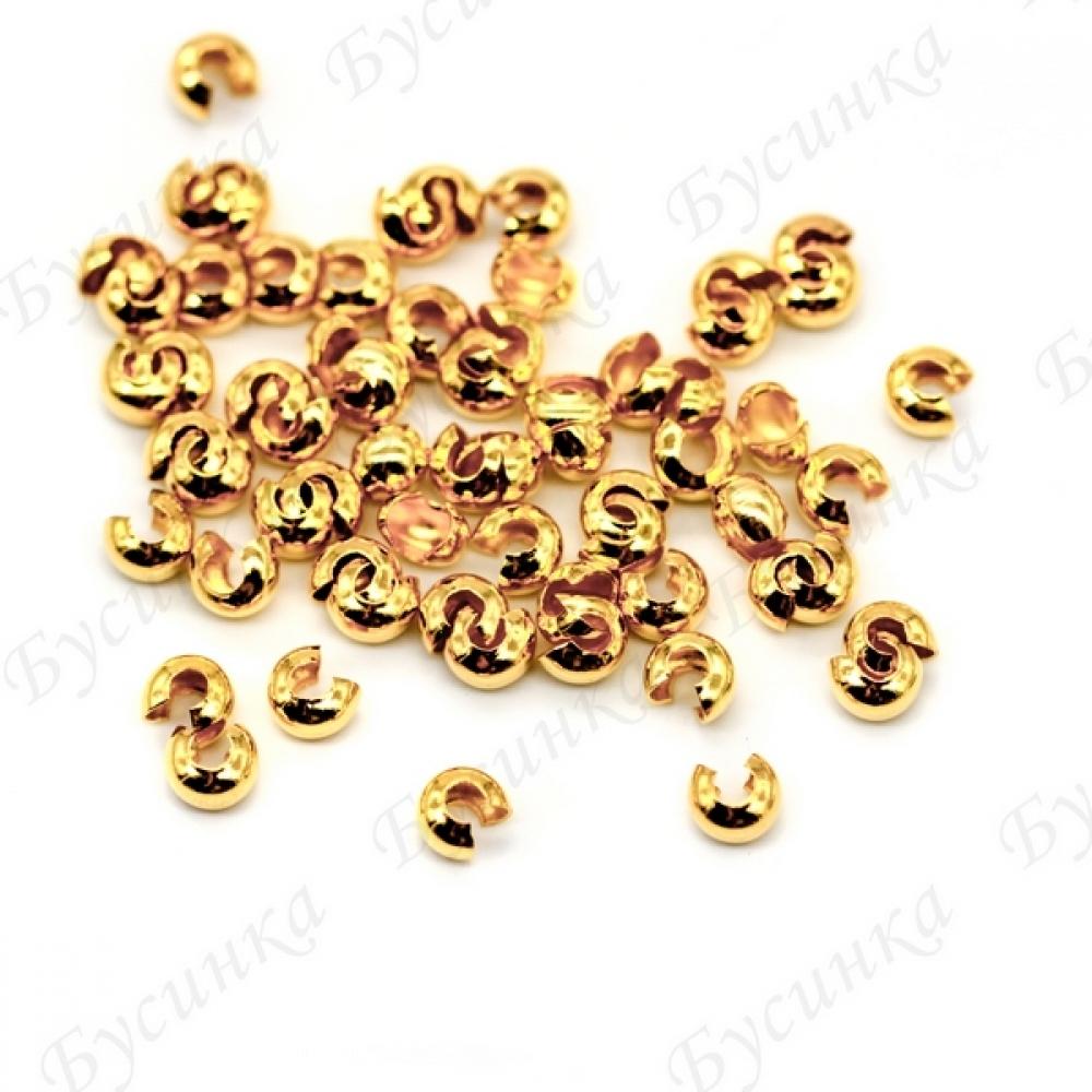 Бусины обжимные металлические Кругл. 3,5х3х2 мм. Цвет: Золото, 10 шт.