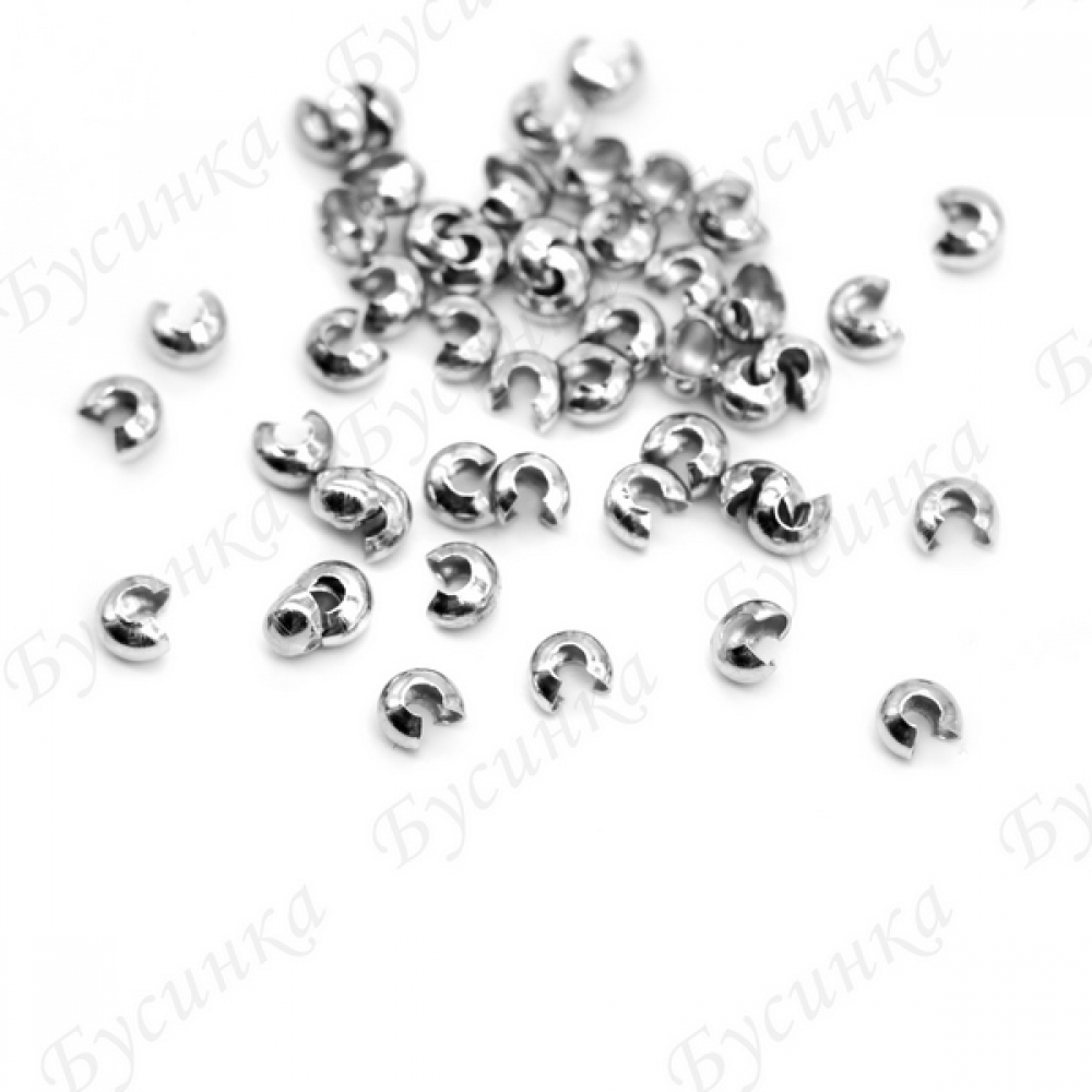 Бусины обжимные металлические Кругл. 3,5х3х2 мм. Цвет: Платина, 10 шт.