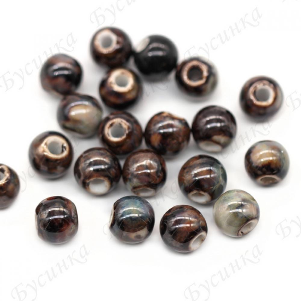 Бусины Керамические круглые глазурь 10 мм.Цвет: Коричнево-серый