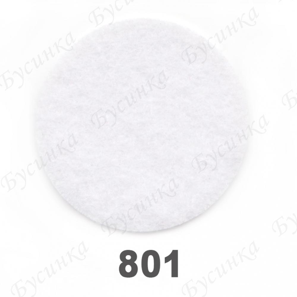 Фетр листовой жесткий 1,2 мм. 22х30 см. Корея Цвет-801 Снежно-Белый