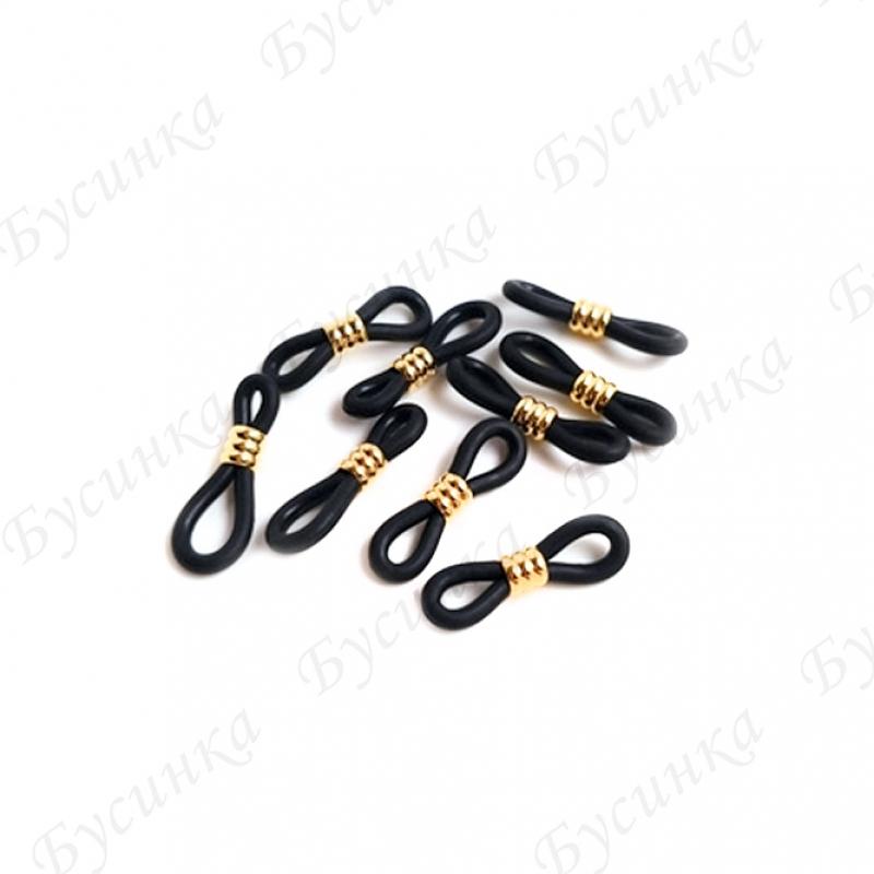 Коннектор 8-ка силикон Черный для очков 22*7мм, (упаковка 1 пара), цв. Золото желтое