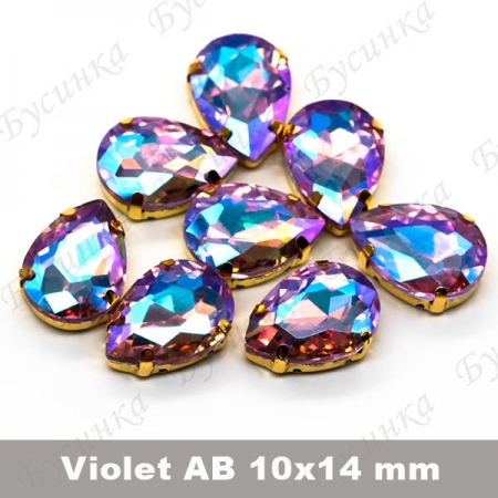 "Стразы в золот. цапах Капля ""Violet AB"" 10х14мм SWA crystalls"