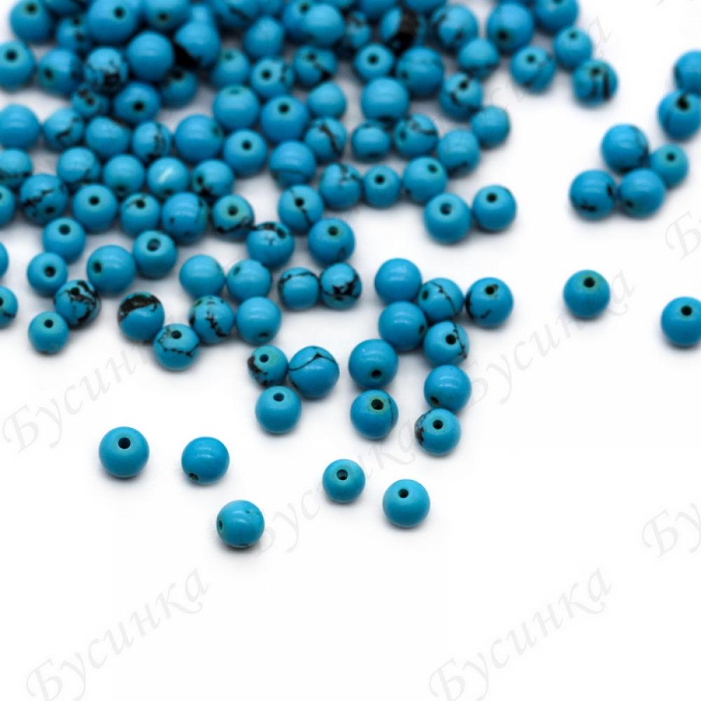 Бусины Восстановленная Бирюза круглые 3 мм, Голубой, уп.25 шт.