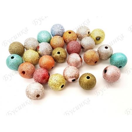 Бусины акриловые круглые Звёздная пыль 12 мм., Цвет: Разноцветные Микс