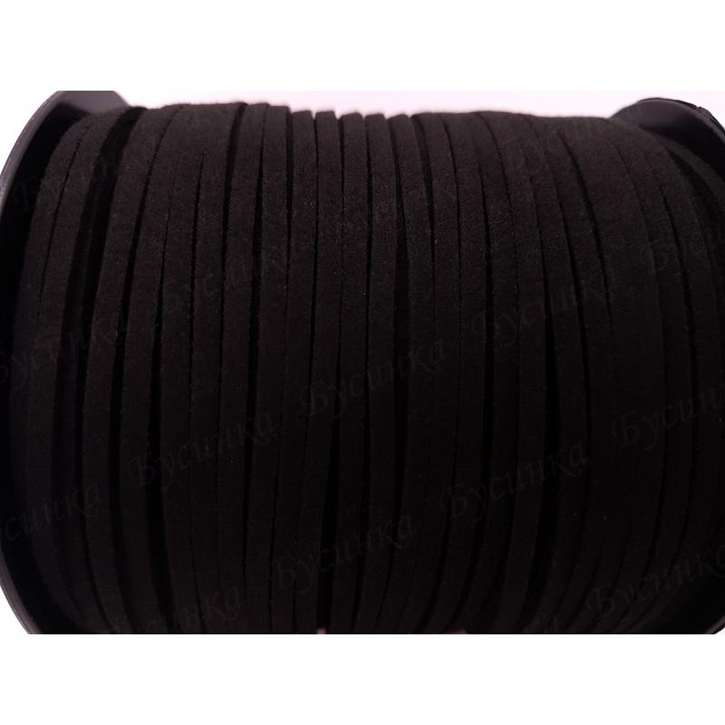 Шнур из искусственной Замши 3х1.5мм, Черный