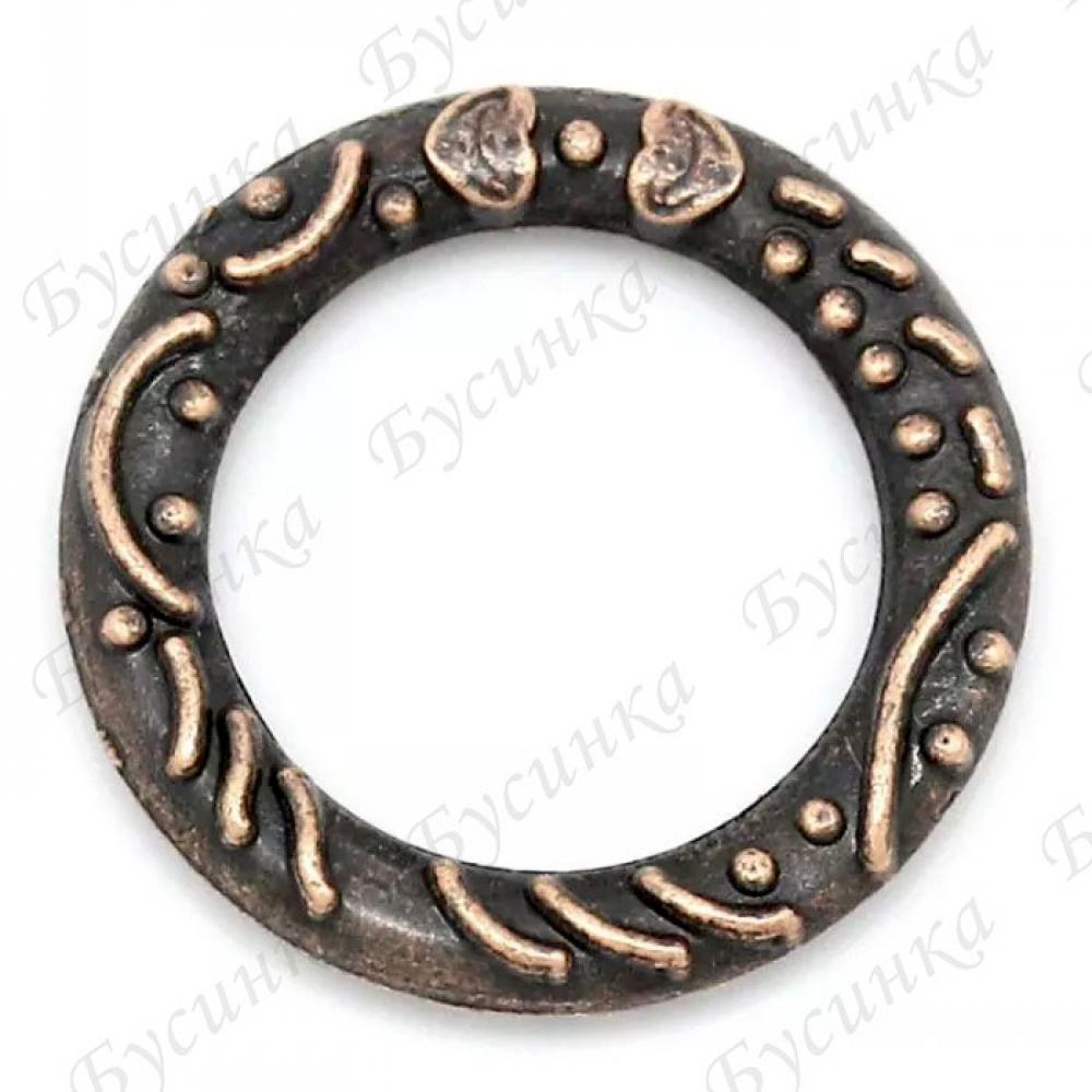 Соединительный элемент кольцо с узором 14 мм., Цвет: Медь