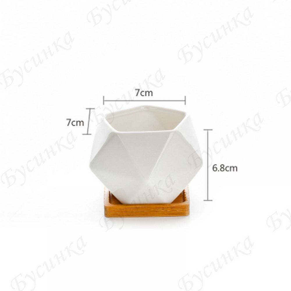 Вазон для цветов и декора Белый 7х6,5см., Керамика, глазурь