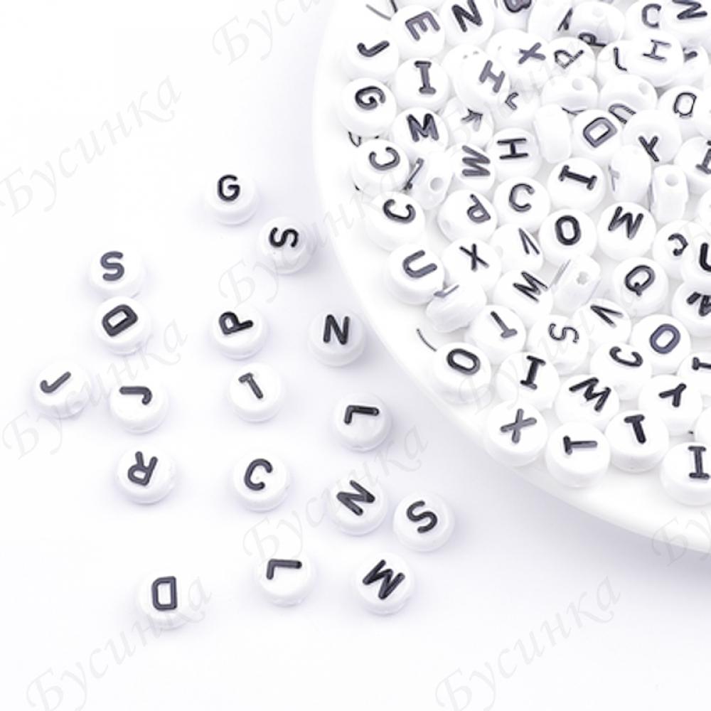 Бусины акрил алфавит Круглые плоские10х6мм Белый черн. буквы