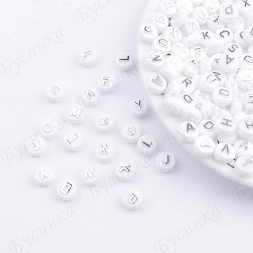Бусины акрил алфавит Круглые плоские10х6мм Белый серебрист. буквы