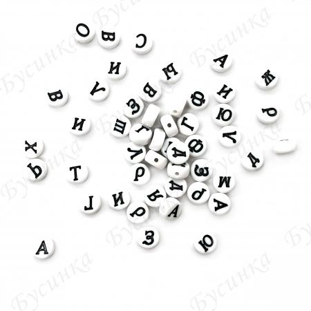 Бусины акрил алфавит Круглые плоские7х4мм Белый