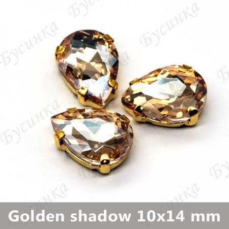 """Стразы в золотых цапах Капля """"Golden Shadow"""" 10*14 мм SWA crystalls"""