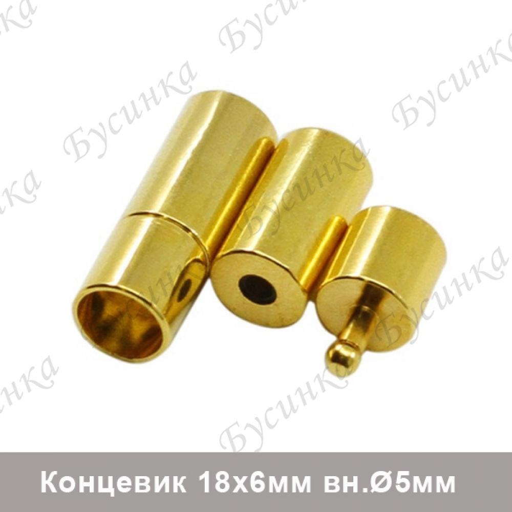 Концевик-застежка со штифтом под вклейку 18х6мм, вн.Ø 5мм, Золото