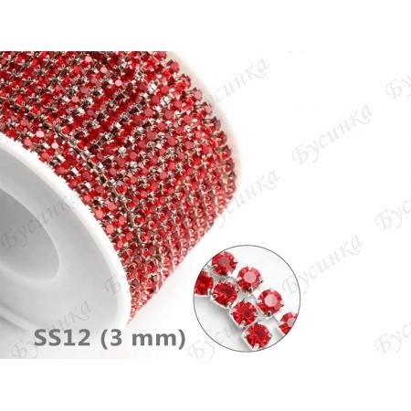 Стразовая Цепь Латунь, Ксталл Красный, ss12 (3 мм.), Серебро 10 см.