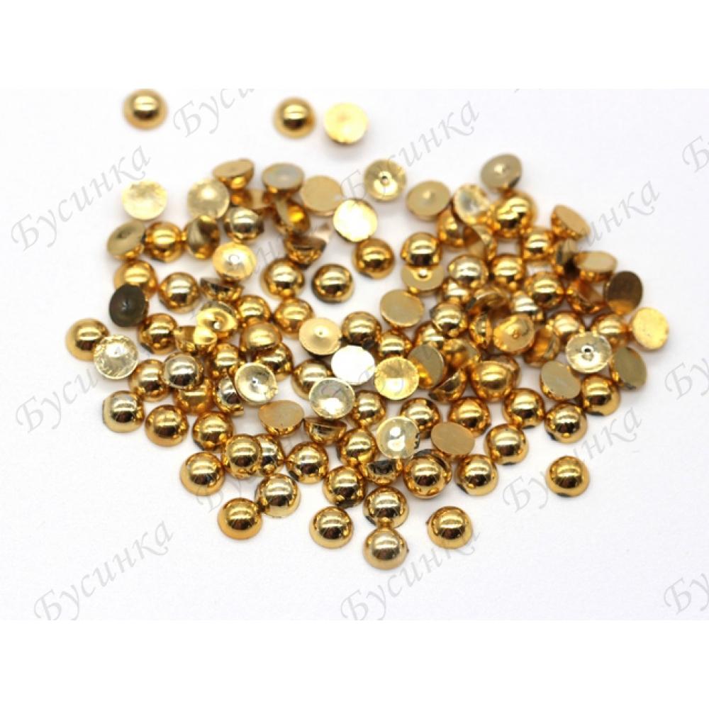 Полубусины акриловые 4 мм., Цвет: Золото~140 шт. 2,5 гр.